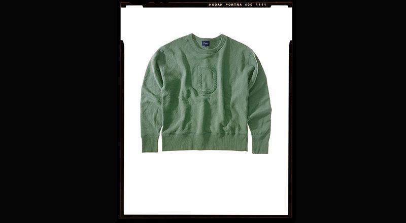 The Collegiate Sweatshirt